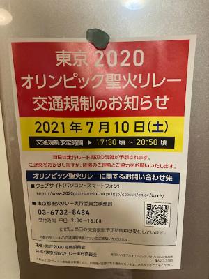 20210621-IMG_0463.jpg